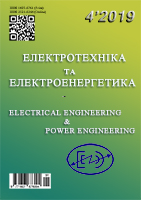 View No. 4 (2019): Electrical Engineering and Power Engineering
