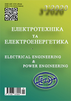 View No. 3 (2020): Electrical Engineering and Power Engineering