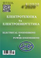 View No. 4 (2020): Electrical Engineering and Power Engineering