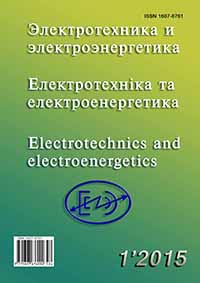 View No. 1 (2015): Electrical Engineering and Power Engineering